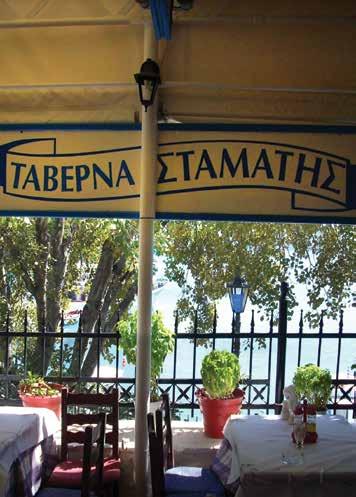 Taverna Stamatis_02